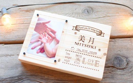 40-90 白木ウッドバースプレート☆百日の記念や出産祝いに☆(写真縦型)