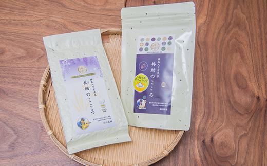 【共助のこころ】抹茶入り玄米茶セット ティーバッグ20包&茶葉200g【35005】