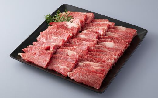 030N322 京都平井牛 カルビ(バラ)焼肉用750g[高島屋選定品]