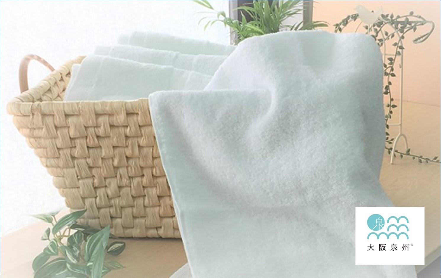 B0055.【大阪泉州タオル】白いバスタオル4枚セット タオルおすすめ