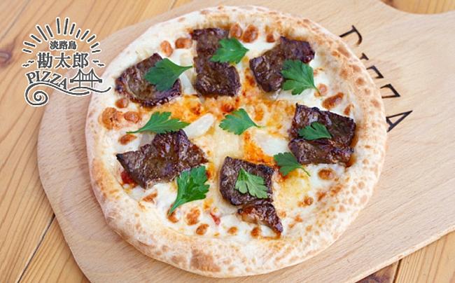 AZ38:生地にこだわった淡路島の手作り冷凍ピザ 豪華3枚セット+1枚