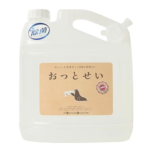 EC06:除菌 洗浄 『おっとせい(アルカリ電解水)』 8L