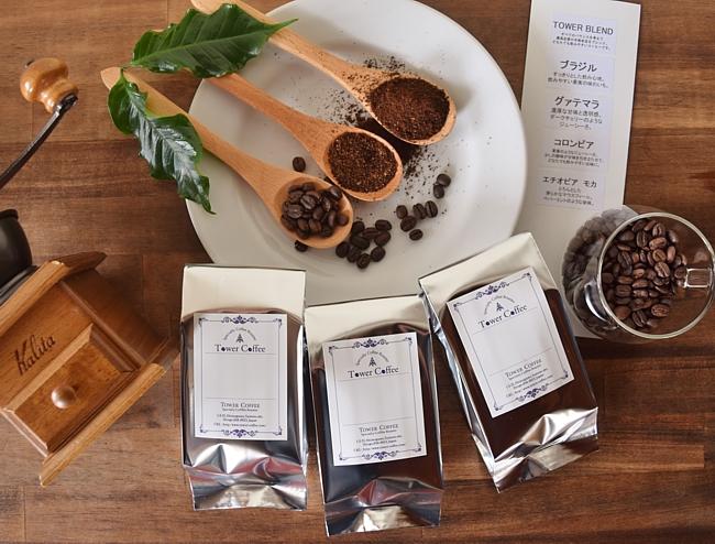 Y040:タワーコーヒー スペシャルティコーヒー(粉)すっきり味3種セット