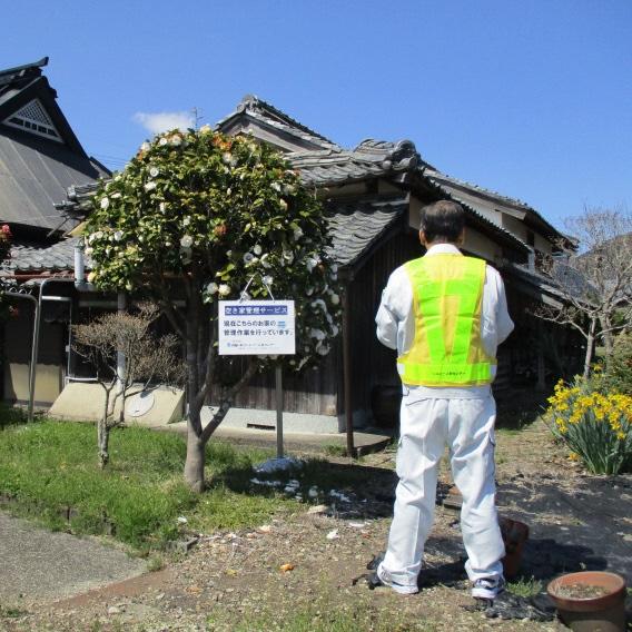 448 空き家管理サービス(年1回)