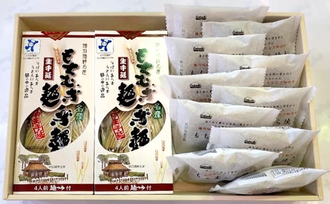 もちむぎ麺(4人前×2箱)・どら焼き(10個)セット