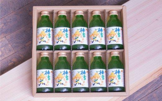 ストレートドリンク柚香ちゃん(10本入り)