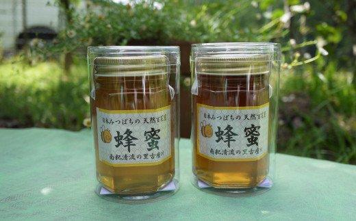 【数量限定】日本蜜蜂のハチミツ≪Bセット≫