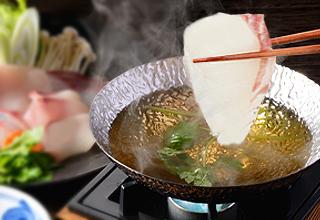 愛南真鯛しゃぶセット(1食分×6皿) 愛南のポン酢・醤油付き