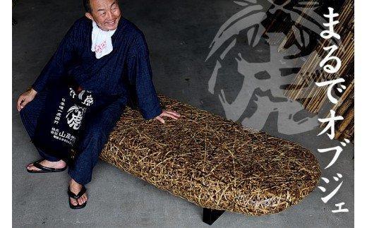 【受注生産】虎竹やたらソファベンチ TT047