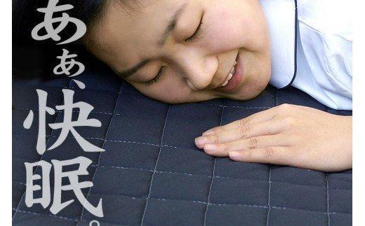 竹炭ベッドパッド(マット)ダブル TT048