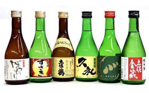純米酒ほか土佐酒飲み比べ 300ml 6本セット TH035