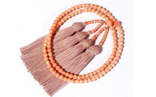 ピンク珊瑚使用! 108珠本連数珠 房正絹灰桜 TP049