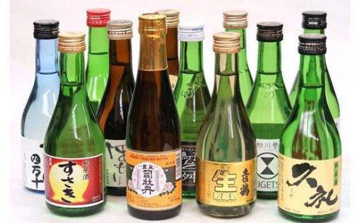純米酒ほか土佐酒飲み比べ 300ml 12本セット TH034