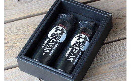 虎竹の里 竹炭シャンプー・リンス10本入りセット TT050
