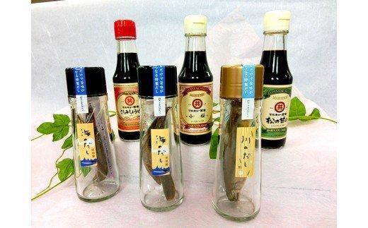 高知県産 川のだし・海のだし 須崎市丸共醤油3本セット ME002
