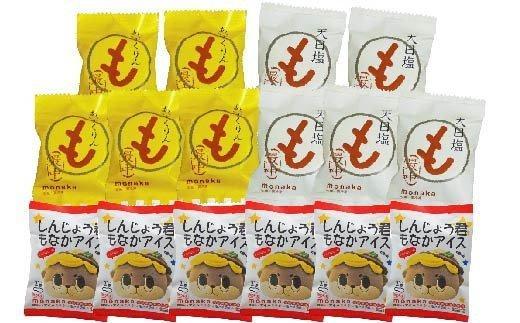高知アイスのモナカアイス3種16個(ジェラートモナカ、アイスクリン最中)EA035