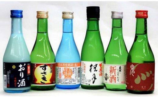季節の土佐酒飲み比べ300ml 6本セット TH037