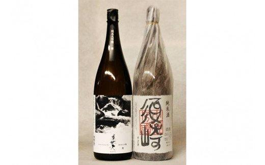 純米大吟醸美丈夫「舞」・純米「須崎」1.8l 2本セット TH052