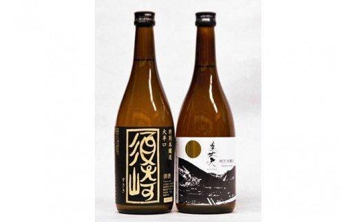 特別本醸造「美丈夫」・本醸造大辛口「須崎」720ml 2本セット TH057