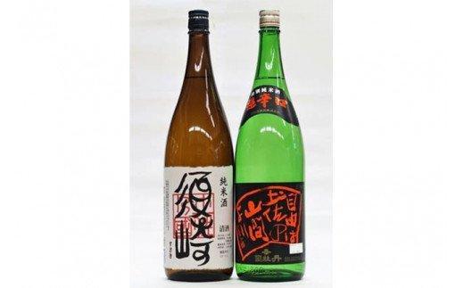 特別純米司牡丹「自由は土佐の山間より」と純米酒「須崎」 1.8L 2本セット TH062
