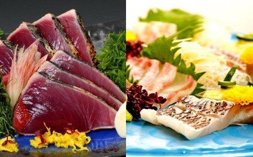 切るだけ!かんたん! 食べ比べタタキセット(乙女鯛・カツオ) KS015