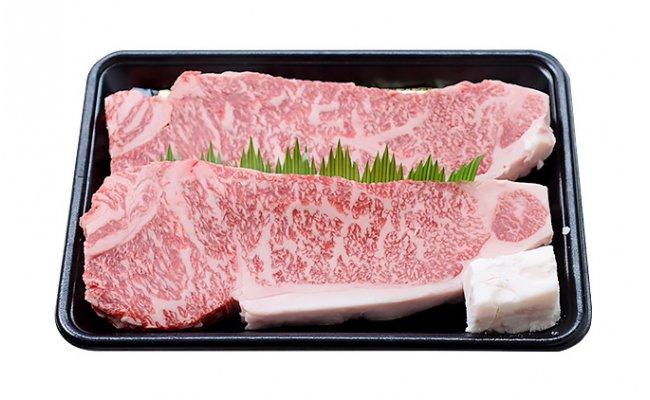 Asz-06 四万十麦酒(ビール)牛。牛肉のステーキ(リブロース・サーロイン)セット。