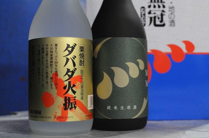 Hmm-05 【新酒】四万十川の地酒セットD