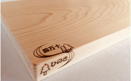 Onm-03 安定感で調理が快適に! 厚みのある四万十ヒノキのまな板