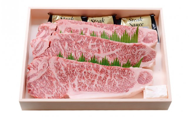 Asz-09 四万十麦酒(ビール)牛。牛肉をステーキ用に厚切り。ロースステーキ肉2〜3枚セット