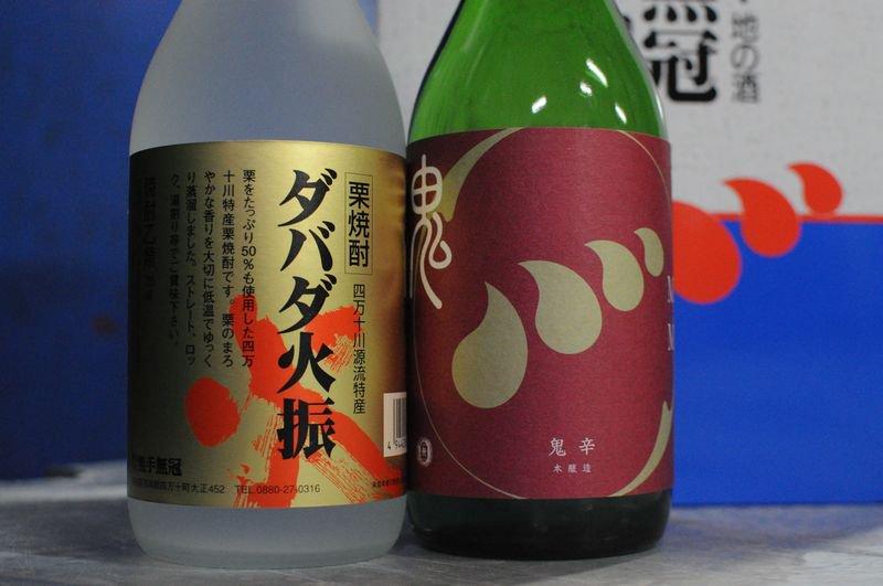 Hmm-06 四万十川の地酒セットE