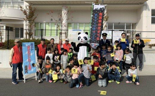【J5-010】【協賛型返礼品】穂波まちづくり協議会 の活動を応援!