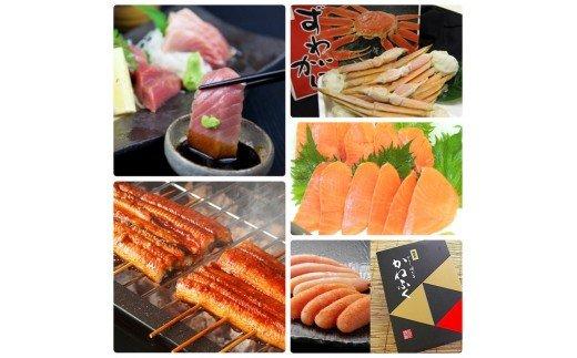 【S2-001】魚市場厳選セットA-4(7品)【12ヶ月連続お届け定期便】
