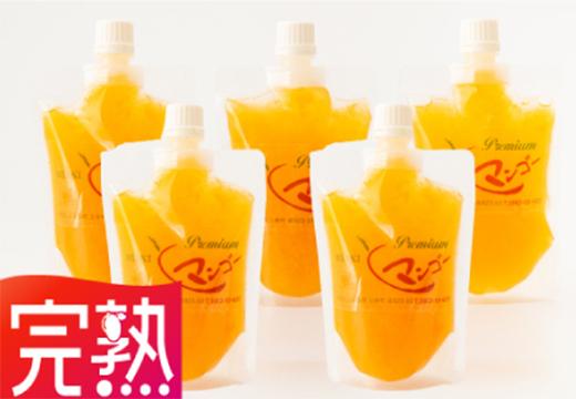 【完熟三養基マンゴー】オリジナルマンゴージュース 200g×5本セット