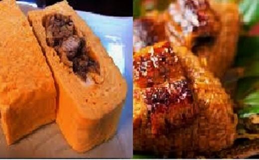 鹿児島県大隅産 千歳鰻のホクホク鰻の焼おにぎり・鰻巻セット