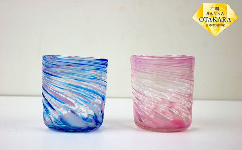 『現代の名工』宮国次男作 琉球ガラス 桜吹雪(ブルー&ピンク)2個セット